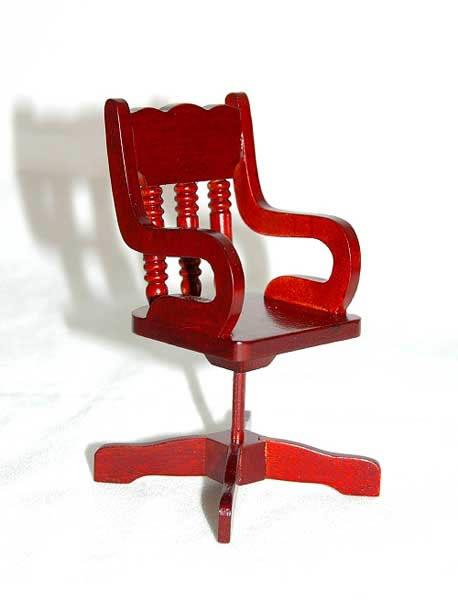 Office chair mahogany swivel